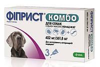 Средство от блох, клещей и власоедов Фиприст Комбо, капли для собак более 40 кг, 3 пипетки