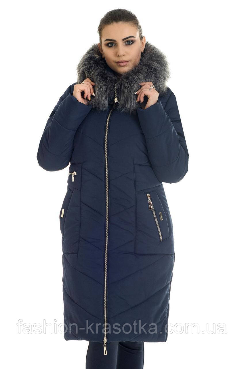 Шикарный женский зимний пуховик