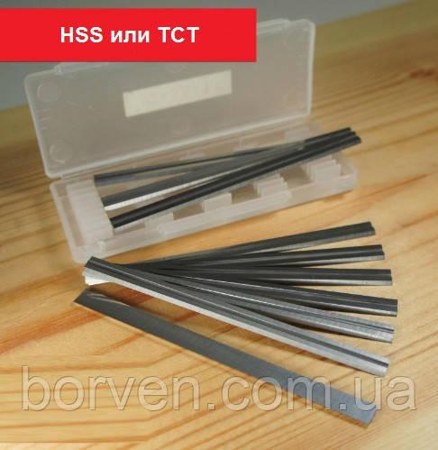 Ножи для рубанка 82x5,5x1,1 HSS или TCT (строгальный станок Masterforce, Performax, Makita, Bosch и др.)