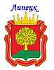 Такси Донецк-Липецк