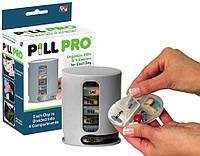Органайзер для таблеток на неделю Pill Pro (таблетница)