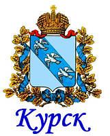 Такси Донецк-Курск, фото 1