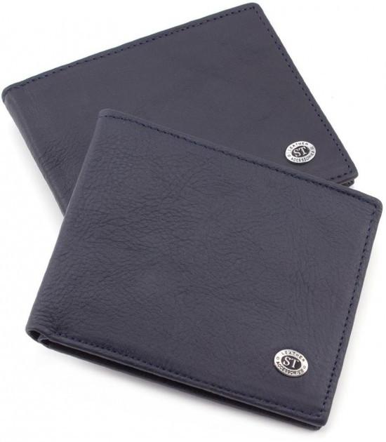 Классический  мужской портмоне из натуральной кожи синем цвета Sergio Torretti (ST Leather) ST160 Blue