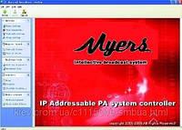 Программное обеспечение для сетевых IP-систем оповещения Myers M-6700R(D)