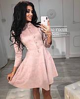 Женское стильное замшевое платье (мод.М1007) Цвета: чёрный и розовый, фото 1