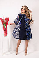 Женское нарядное Платье-кардиган размер 46-54