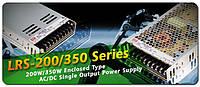 Серия LRS-200/350 – новые блоки питания  компании Mean Well мощностью 200Вт и 350Вт с одним выходным напряжением