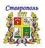Такси Донецк-Ставрополь