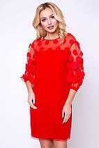 Женское красное платье (Кирстен lzn), фото 3