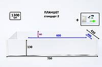 Световой стол,  планшет для песочной анимации, лайтбокс, Украина , Днепр