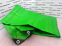Тент зеленый 6х8 от дождя и снега 100g\m2. Ламинированный с кольцами. Укрывной материал.