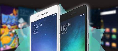 Redmi 3S - это последняя  версия Xiaomi для Redmi 3