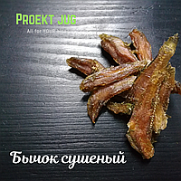 Бычок с укропом сушеный (закуска к пиву) фасовка 1 кг