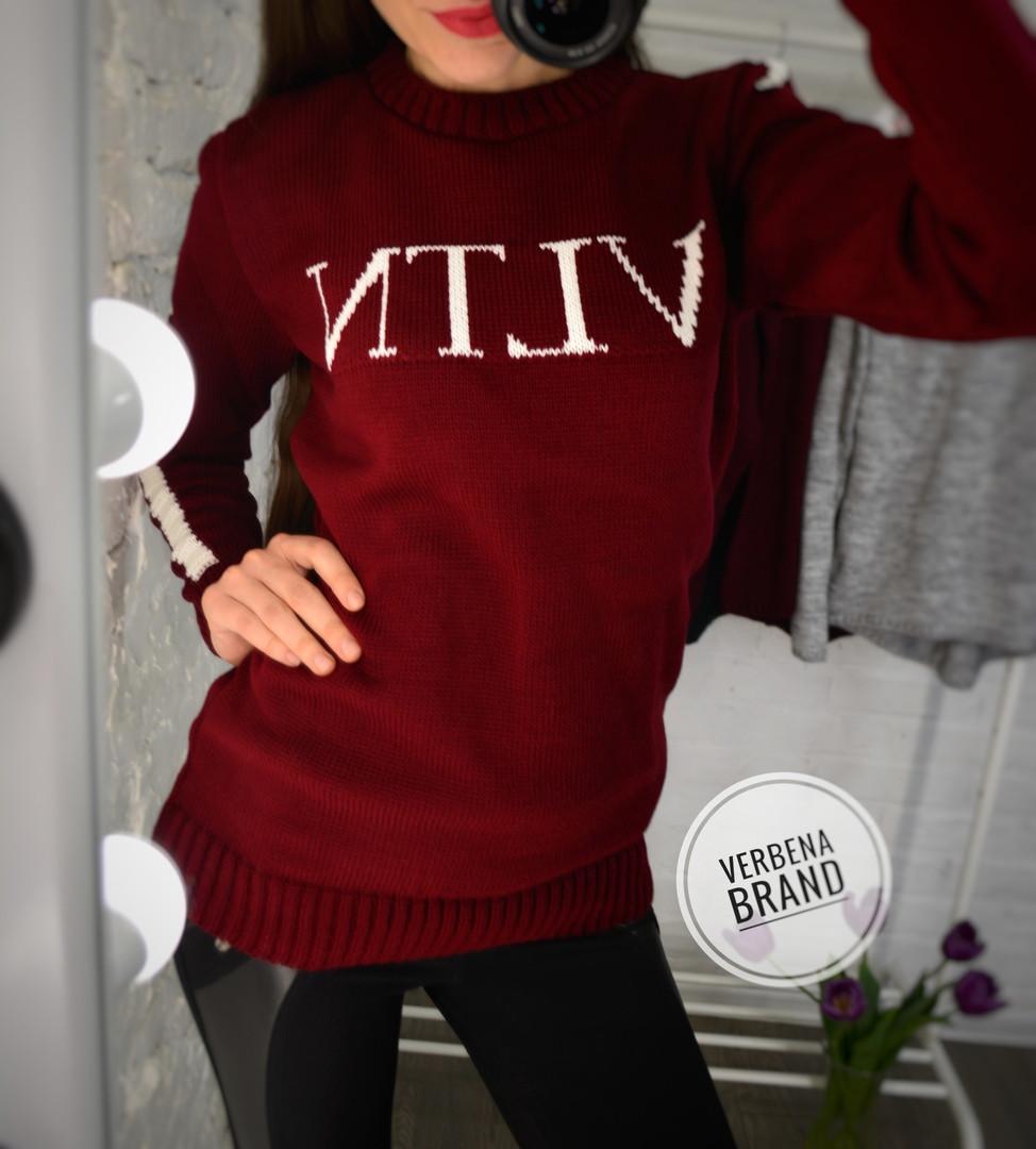 Женский теплый свитер