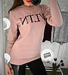 Женский теплый свитер , фото 4