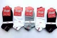 Носки Supreme 9 штук - Набор, фото 3
