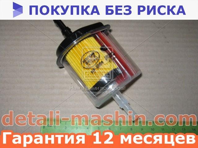 Фильтр топливный тонк. очист. ВАЗ, МОСКВИЧ с горизонт. отстойником (пр-во Невский фильтр). 2113-1117010