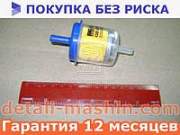 Фильтр топливный тонкой очистки ВАЗ, ГАЗ (карбюратор) GB-230 (BIG-фильтр). 2101-1117010