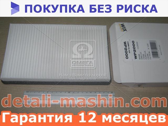 Фильтр салона ВАЗ 1118 Калина /K 1229 (WIX-Filtron). WP2000