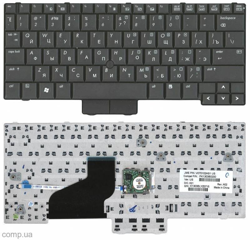 Клавиатура для ноутбука HP Elitebook (2530P) с указателем (Point Stick),  Black, RU