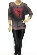Жіноча кофта з принтом  Valentino, фото 2