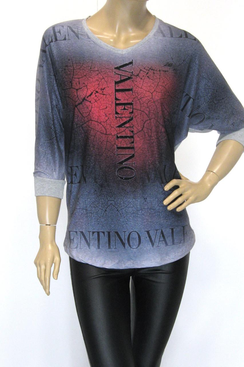 Жіноча кофта з принтом  Valentino