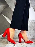 Туфли женские замшевые на удобном каблуке