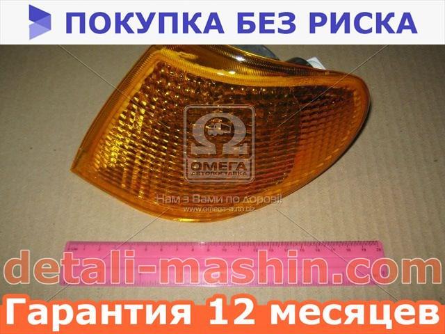 Указатель поворота ВАЗ 2115 передний (желтый, левый). УП 0151.3711