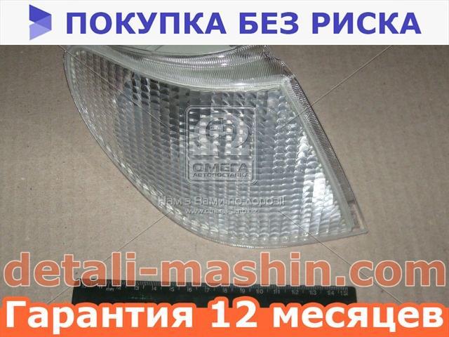 Указатель поворота ВАЗ 2114 правый белый (ОАО Автосвет). 741.3711170-02(Б/А12 поворотник