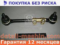 Тяга трапеции рулевой ВАЗ 2121 Нива левая в сборе (ВИС). 21210-341405300