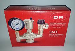 Группа безопасности котла Officine Rigamonti SAFE (Италия)