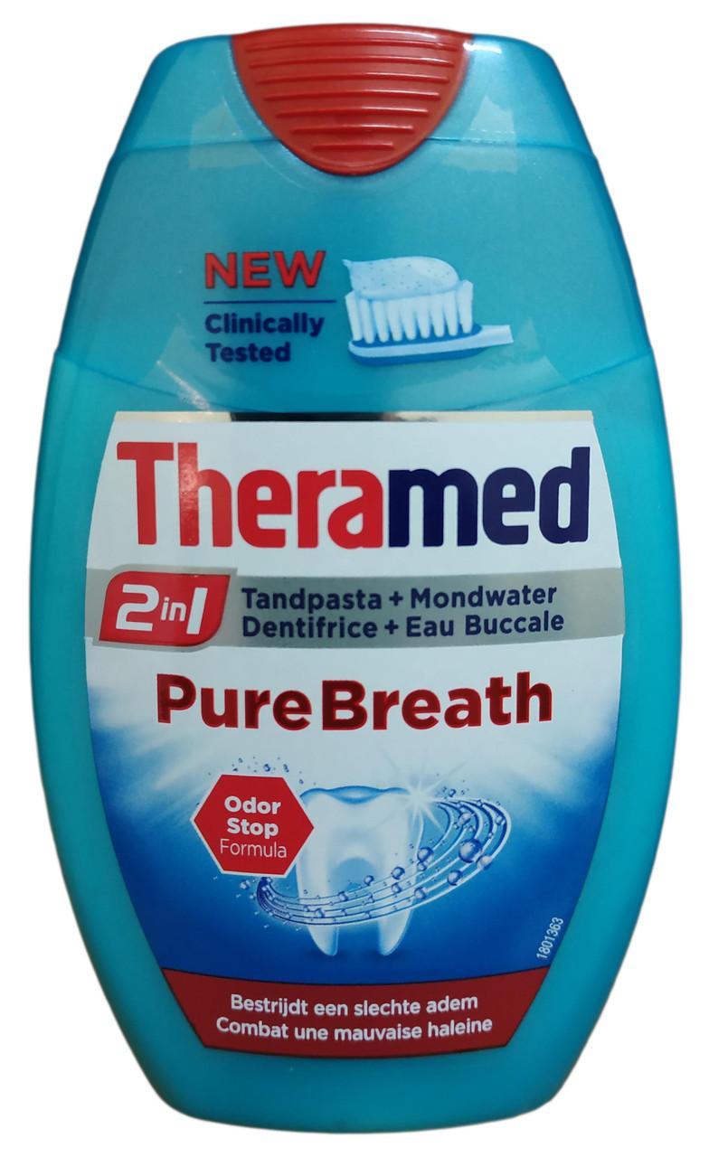 "Паста зубная ""Theramed"" 2в1 Pure Breath 75мл"
