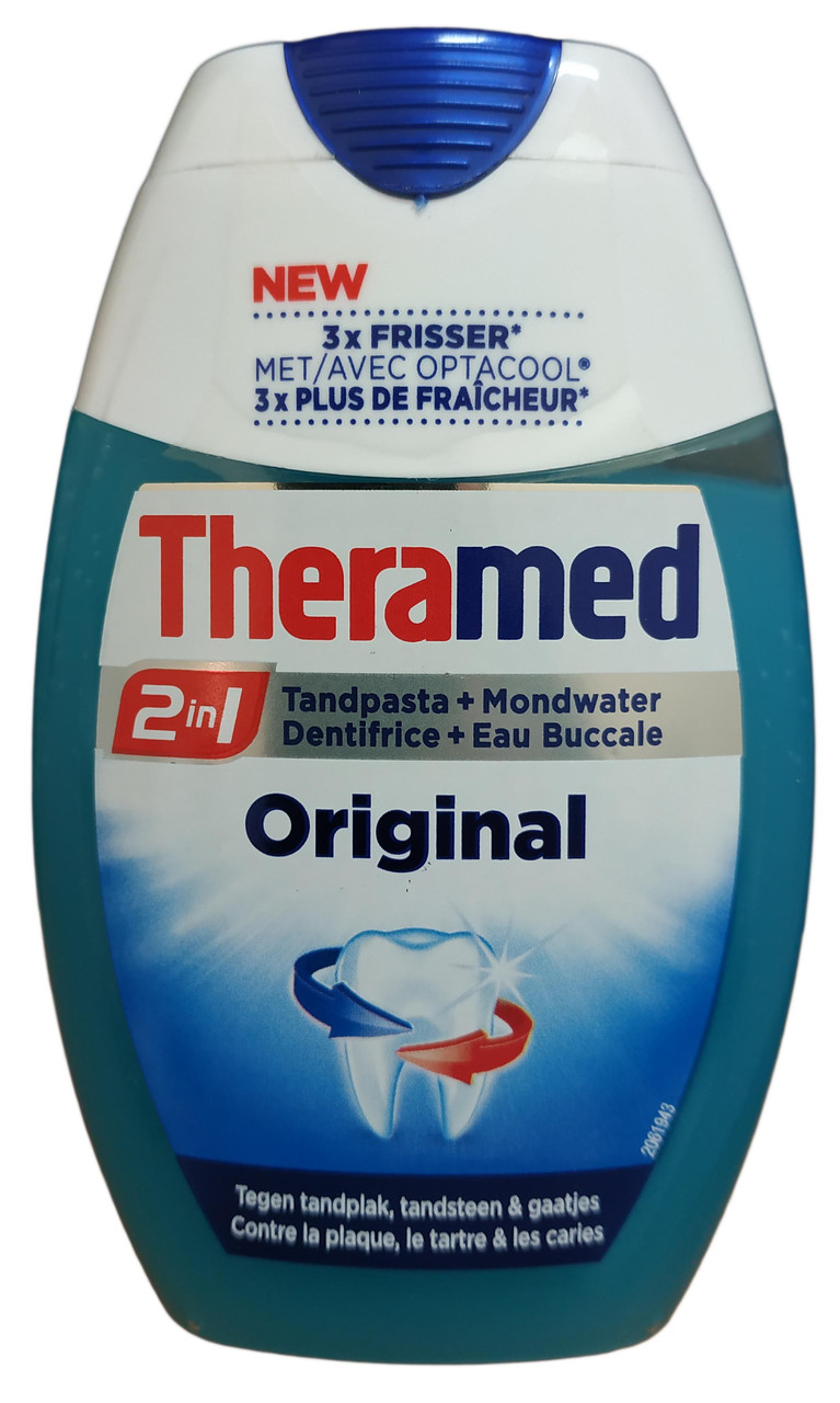 Паста зубна Theramed 2в1 Original 75мл