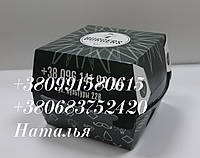 Упаковка для гамбургера макси+ 110х110х100