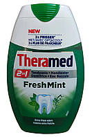 Паста зубная Theramed 2в1 Fresh Mint 75мл