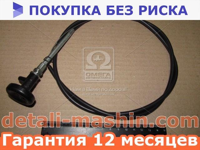 Трос подсоса ВАЗ 21213 2121 (Трос-Авто). 21213-1108100 Нива