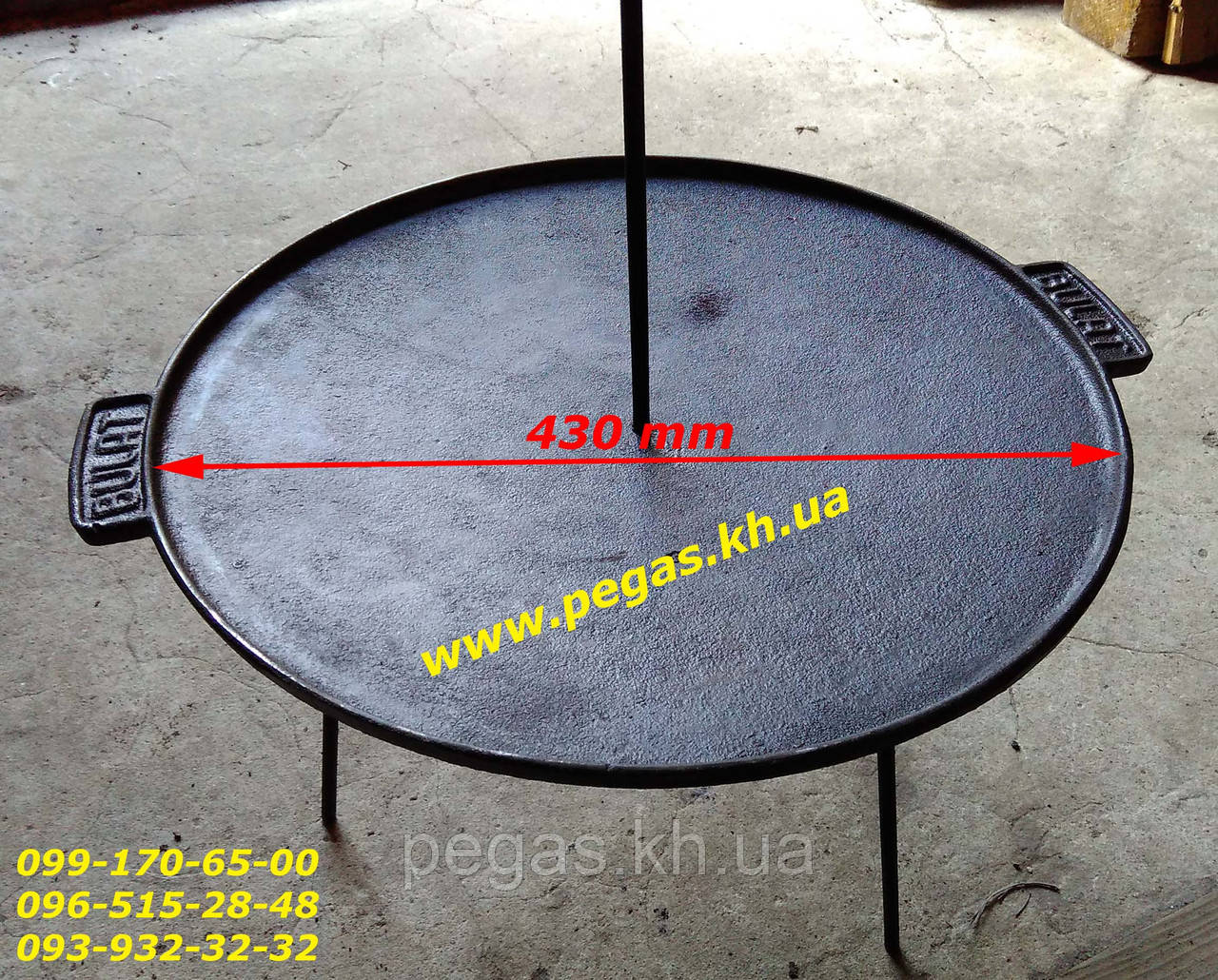 Сковорода жаровня чавунна, тарілка дискова 430 мм з чохлом мангал, гриль