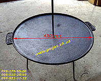 Сковорода жаровня чугунная, тарелка дисковая 430 мм с чехлом мангал, гриль, фото 1