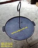 Сковорода жаровня чавунна, тарілка дискова 430 мм з чохлом мангал, гриль, фото 2