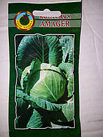 Капуста Амагер