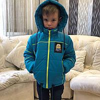 Куртка детская весна осень 036015
