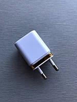 Блок для зарядки, фото 1
