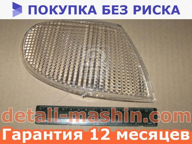 Стекло указателя поворота ВАЗ 2115 переднее белое правое (Формула света). Р015.3711204-01