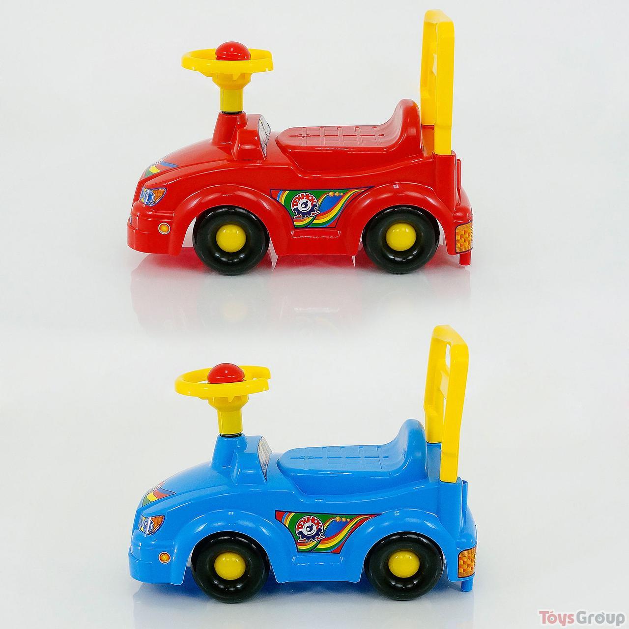 Толокар  такси 2483 (4) 2 цвета