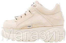 Женские кроссовки на платформе Buffalo London Platform Sneakers Beige / White Буффало Лондон бежевые с белым
