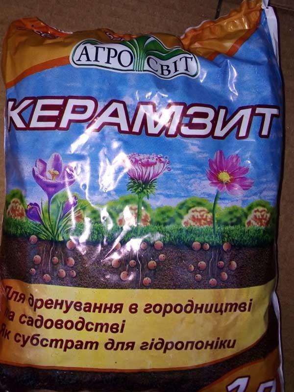 Керамзит 1л Агросвіт