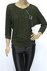 Жіноча кофта з принтом із стразів, фото 2