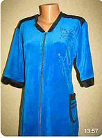 Оригинальный женский велюровый халат. Размеры   2 XL - 5 XL