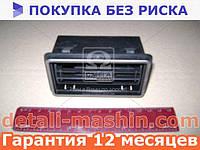 Сопло вентиляции кузова ВАЗ 2105 боковое (Россия). 2105-8108060