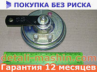 Сигнал звуковой ГАЗ, ВАЗ, ОКА (Лысково). 201.3721-01